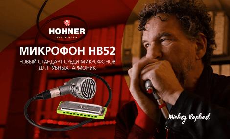 Harp Blaster - узнать больше
