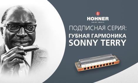 Sonny Terry - играй как легенда
