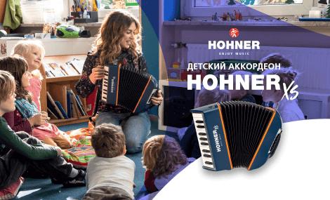 Музыка положительно влияет на развитие ребенка.